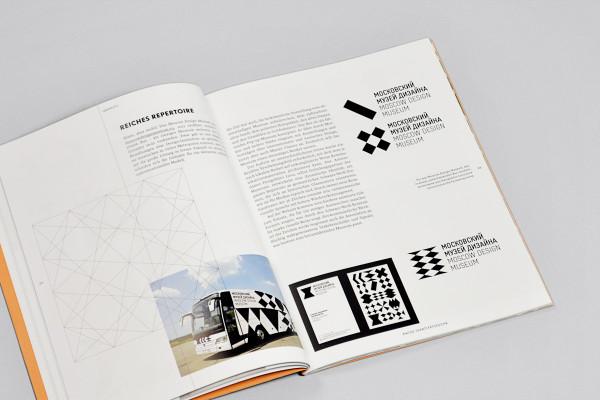 Berliner Type und Corporate Design Preis Jahrbücher 2012 (10)