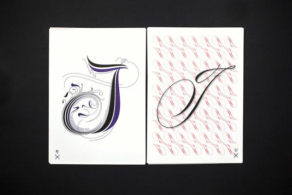 Lettering »VS« Calligraphy (5)