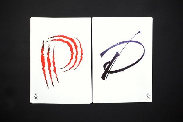 Lettering »VS« Calligraphy (7)