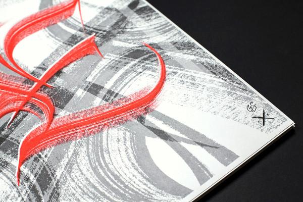 Lettering »VS« Calligraphy (10)