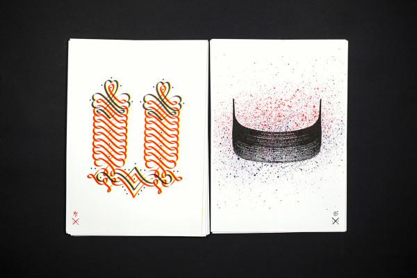 Lettering »VS« Calligraphy (11)