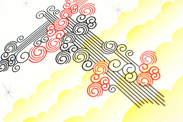 Lettering »VS« Calligraphy (17)