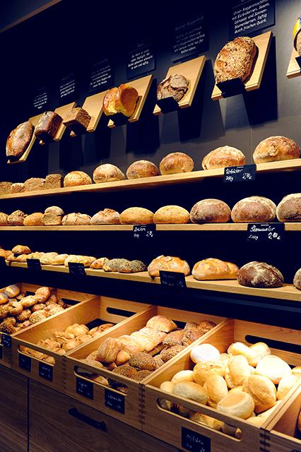 Die kleine Bäckerei Flock (3)