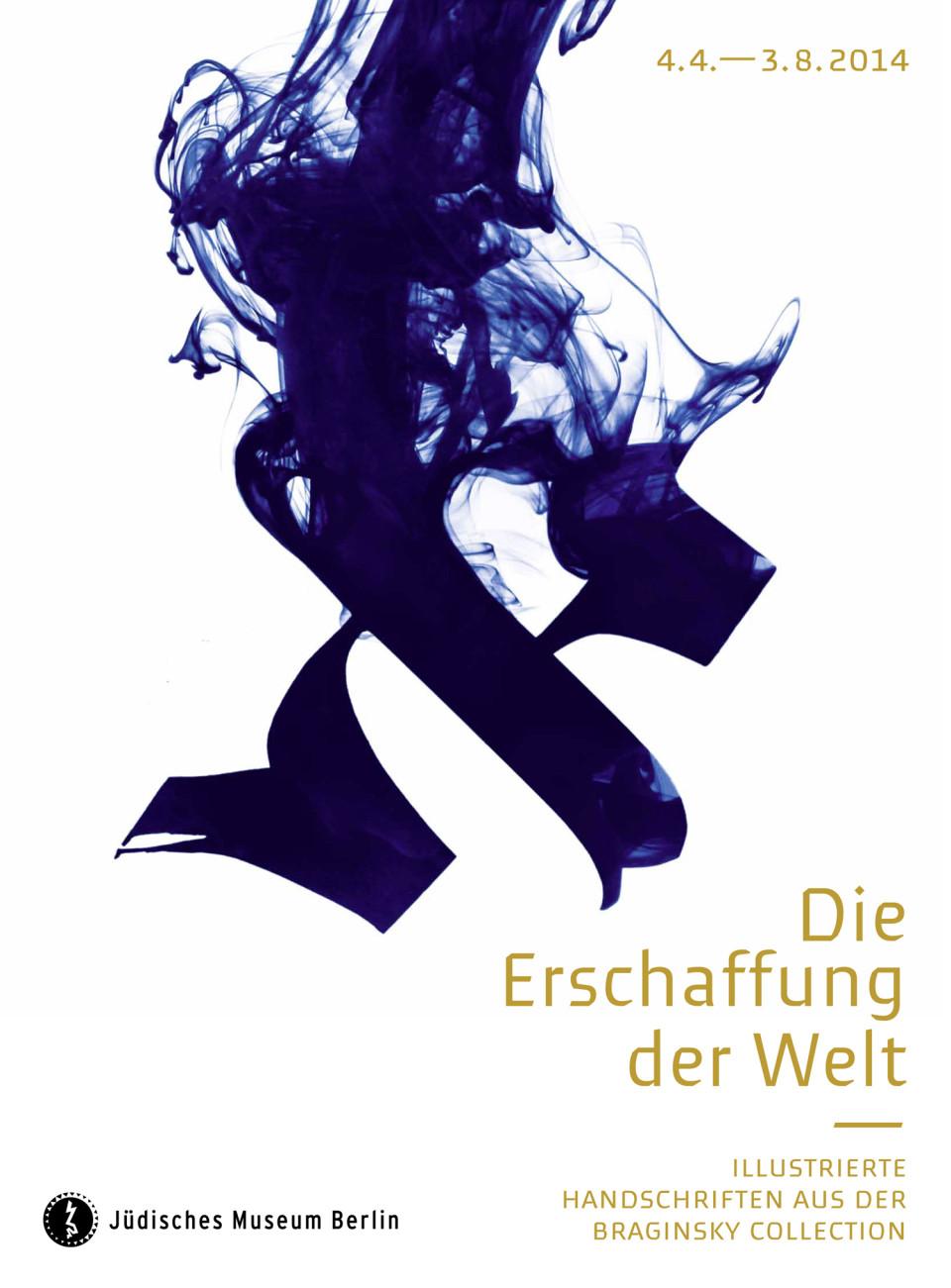 Die Erschaffung der Welt – Jüdisches Museum Berlin (1)