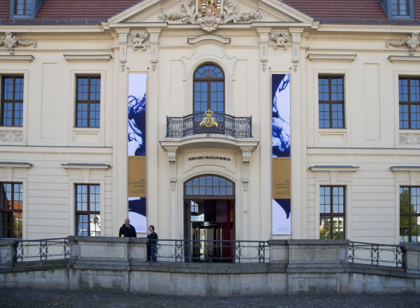 Die Erschaffung der Welt – Jüdisches Museum Berlin (2)