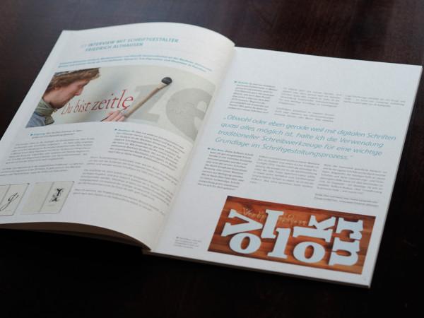 Traveler Magazin – Fontasialand (5)