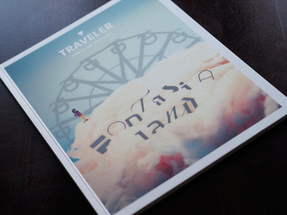 Traveler Magazin – Fontasialand (1)
