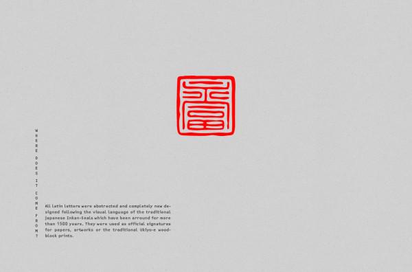 Nihon Typeface (3)