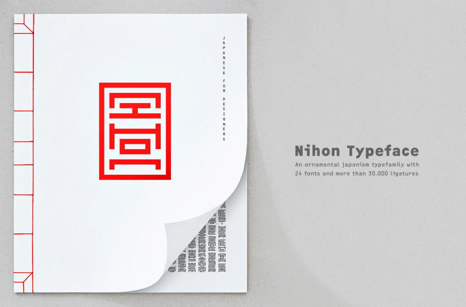 Nihon Typeface (1)