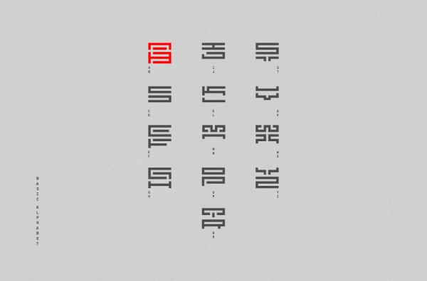 Nihon Typeface (4)