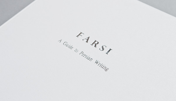 Farsi – A Guide to Persian Writing (1)