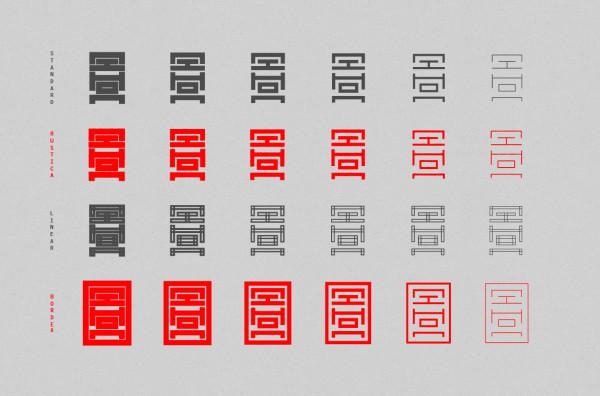 Nihon Typeface (19)