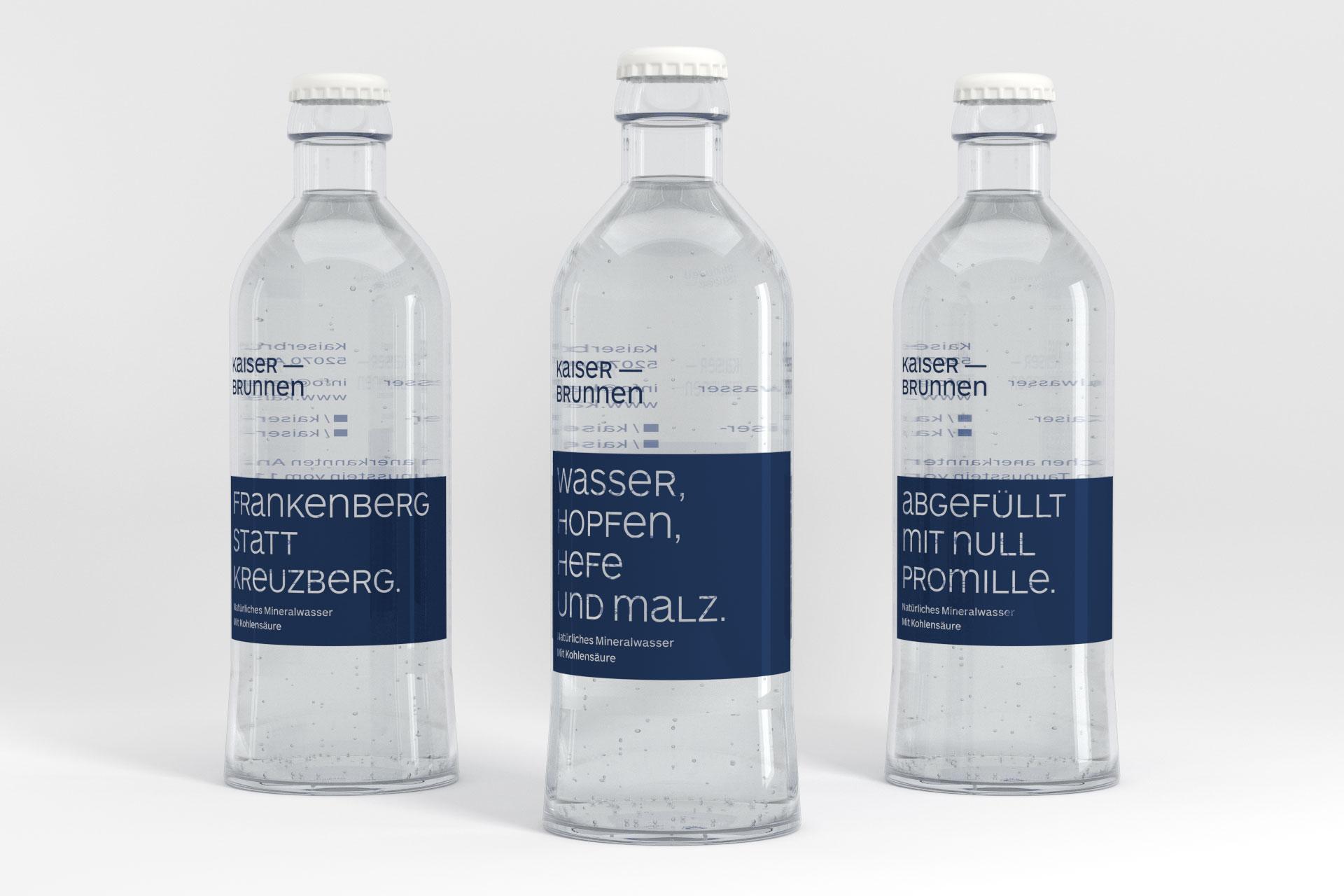 Wasserzeichen kommunikations und produktdesign f r den for Produktdesign aachen