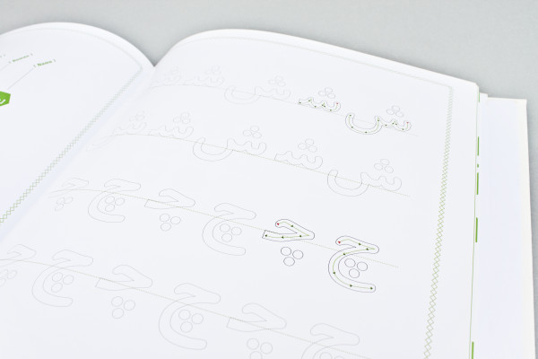Farsi – A Guide to Persian Writing (10)