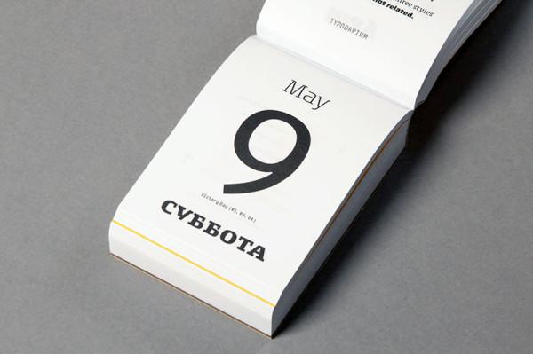 Typodarium 2015 –  The Daily Dose of Typography (7)
