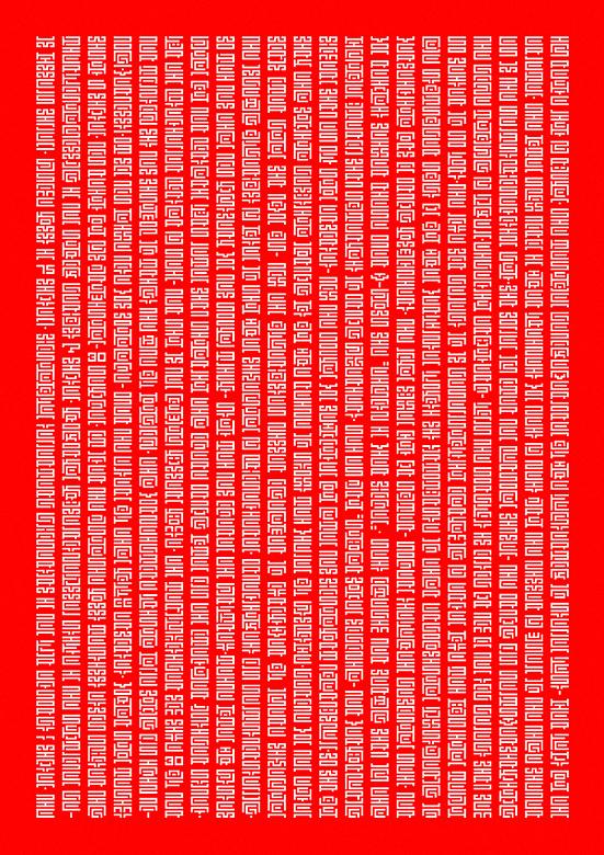 Nihon Typeface (18)