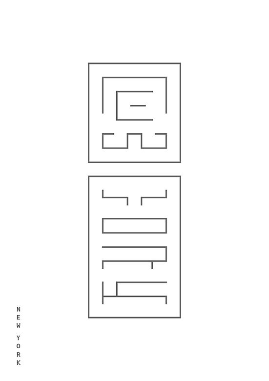 Nihon Typeface (13)