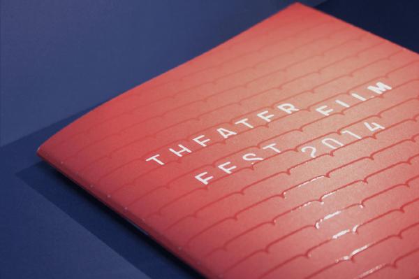 Theater Film Fest (9)