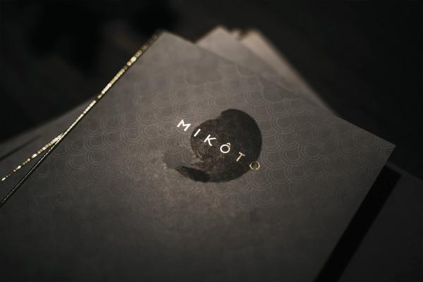 Mikoto (15)