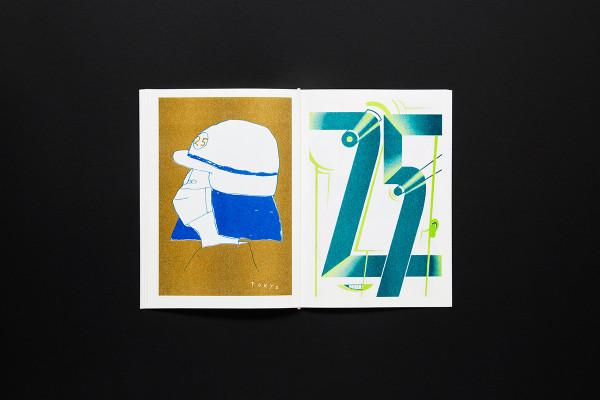 Slanted Special Edition Riso Booklet 25 × 25 & Photo Essay Paris (7)