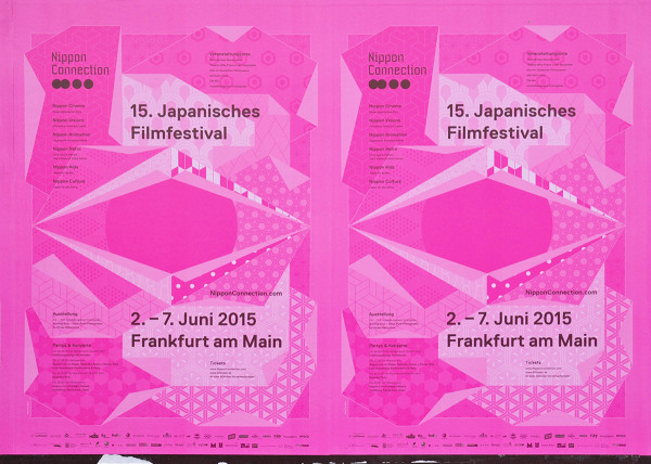 Nippon Connection – Festivalkampagne 2015 (14)