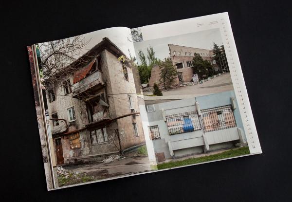 Welcome to UkrEuRu. Die mediale (De-) Konstruktion der Krise (14)