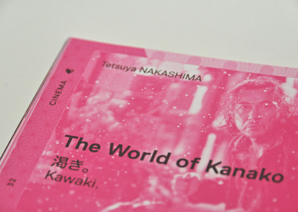 Nippon Connection – Festivalkampagne 2015 (12)