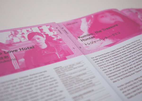 Nippon Connection – Festivalkampagne 2015 (6)