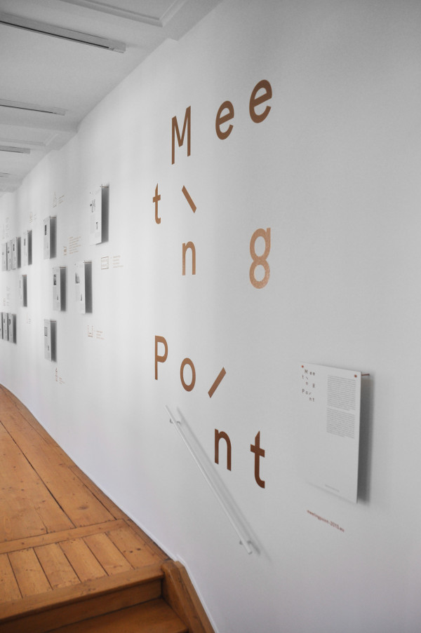 Meeting Point (15)