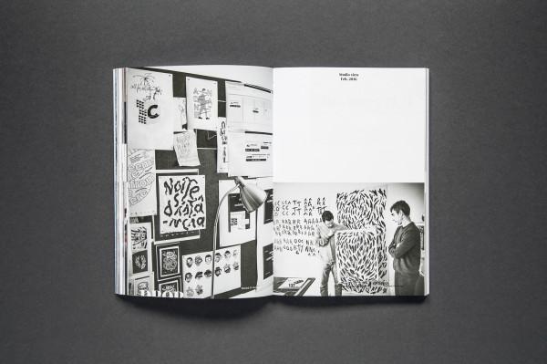 Slanted Magazine #27 – Portugal (14)