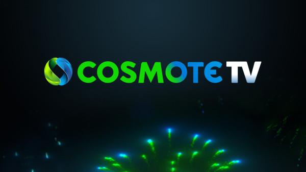 Cosmote TV Rebranding (0)