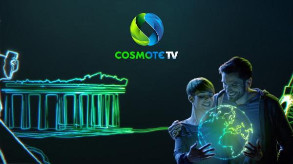Cosmote TV Rebranding (7)