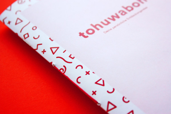 Tohuwabohu (2)