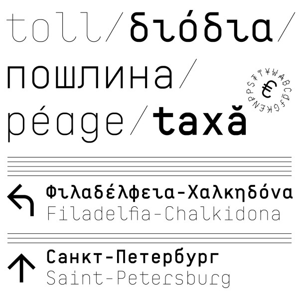 BB Roller Mono Pro – Typeface (6)