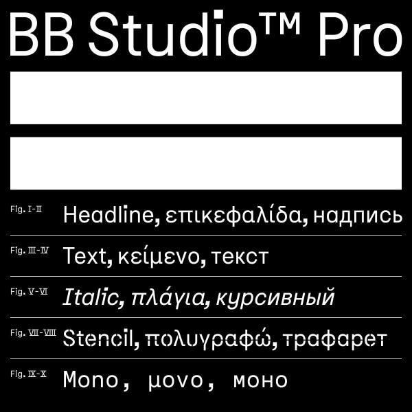 BB Studio™ Pro – Typeface (7)