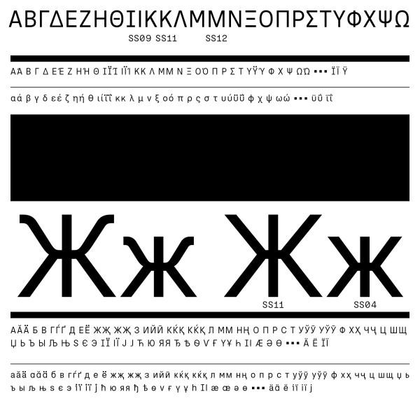 BB Studio™ Pro – Typeface (6)