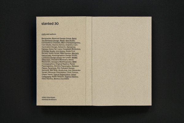 Slanted #30 – Athen (1)