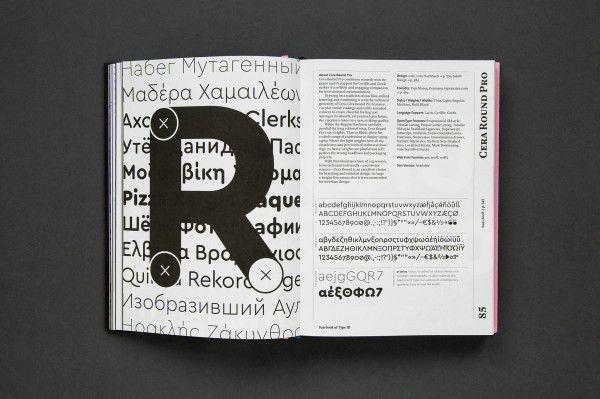 Yearbook of Type III (5)