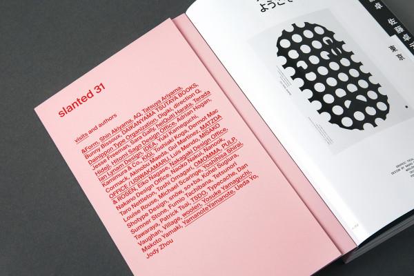 Slanted Magazin #31 – Tokyo (1)
