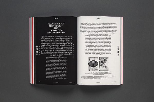 Slanted Magazin #31 – Tokyo (14)