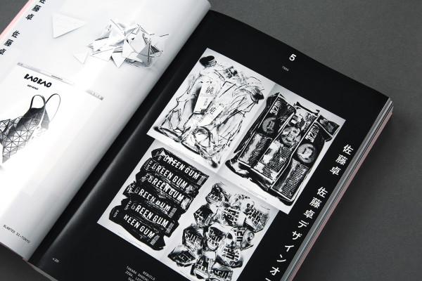 Slanted Magazin #31 – Tokyo (2)