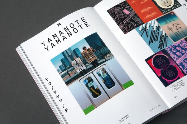 Slanted Magazin #31 – Tokyo (8)