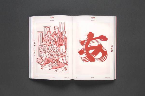 Slanted Magazin #31 – Tokyo (11)