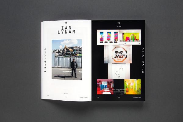 Slanted Magazin #31 – Tokyo (3)