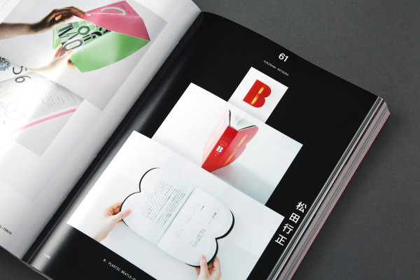 Slanted Magazin #31 – Tokyo (6)