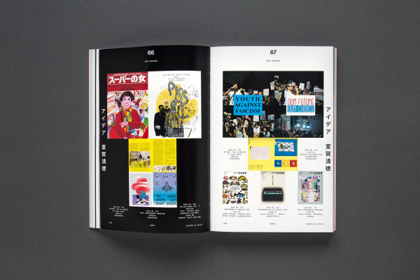 Slanted Magazin #31 – Tokyo (7)