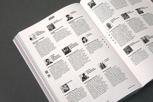 Slanted Magazin #31 – Tokyo (17)