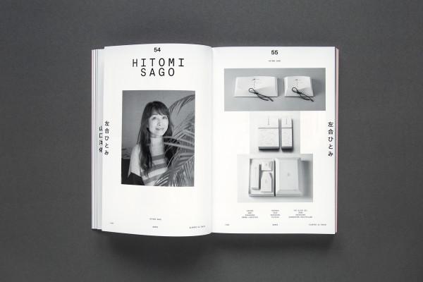 Slanted Magazin #31 – Tokyo (5)