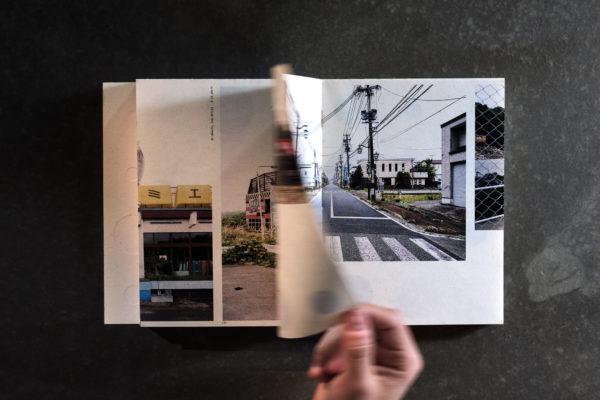 Made in Fukushima (9)