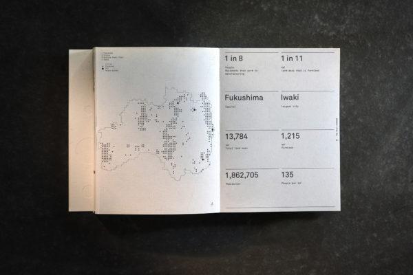 Made in Fukushima (11)
